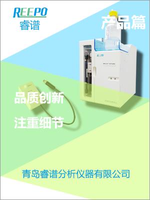 離子色譜|動態量程電導檢測器|可替代進口的國產抑制器