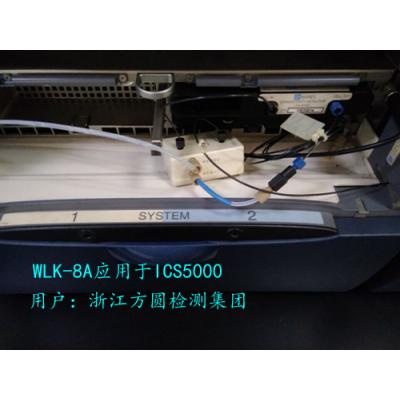 WLK系列抑制器典型用户